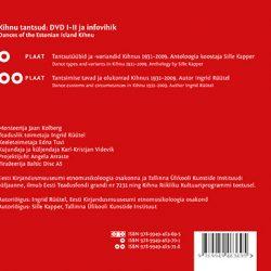 kihnu-tantsud-dvdpakk